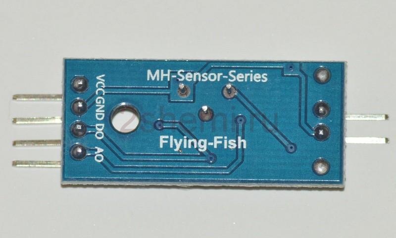 Датчик влаги, воды или дождя - электронный модуль