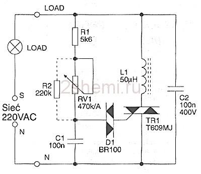 Мягкий старт для ламп - софт старт на 220 В