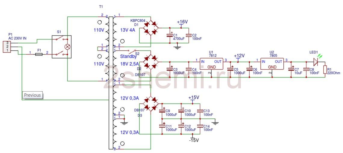 Схема усилителя звука с предусилителем, блоком питания и реле защиты АС