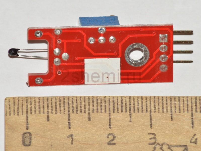 Цифровые датчики температуры