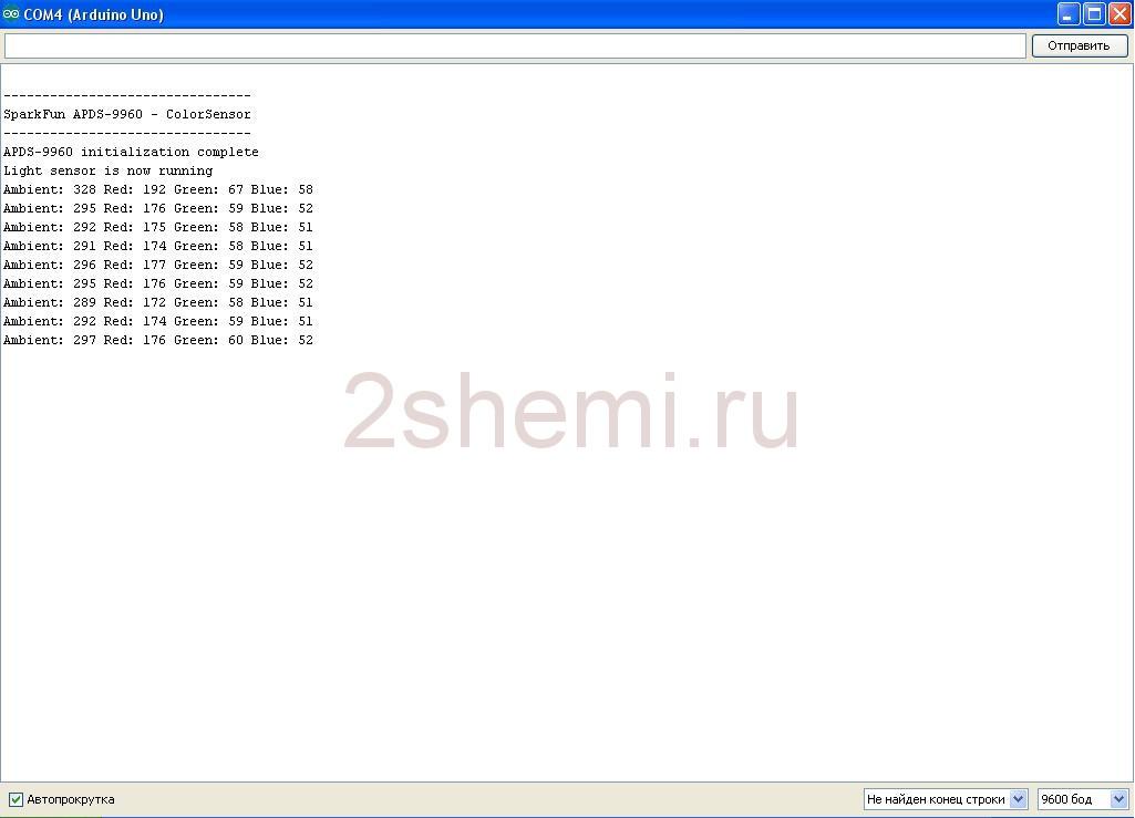 Многофункциональный датчик для Ардуино APDS-9960