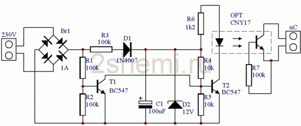 Схема для обнаружения нуля в сети 220В