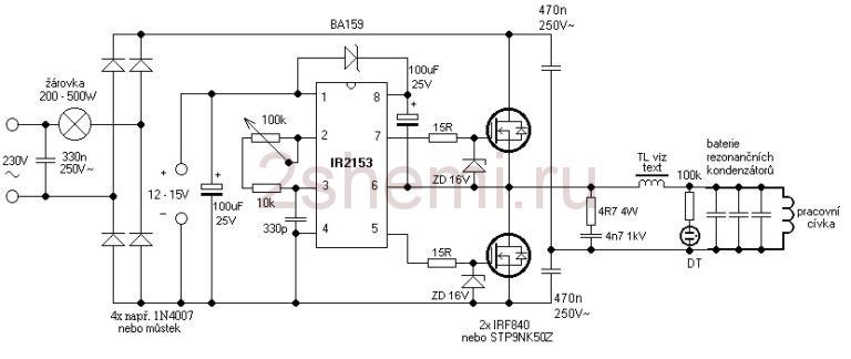 Схема генератора индукционного нагрева своими руками