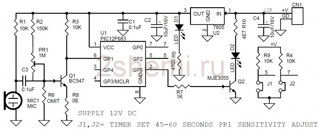 Блок звукового управления светодиодами с таймером
