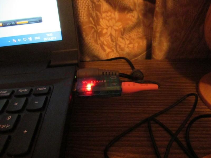 Подключение внешнего микрофона к ноутбуку