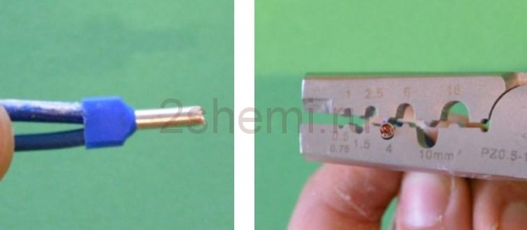 Наконечник штыревой втулочный изолированный для проводов и его опрессовка