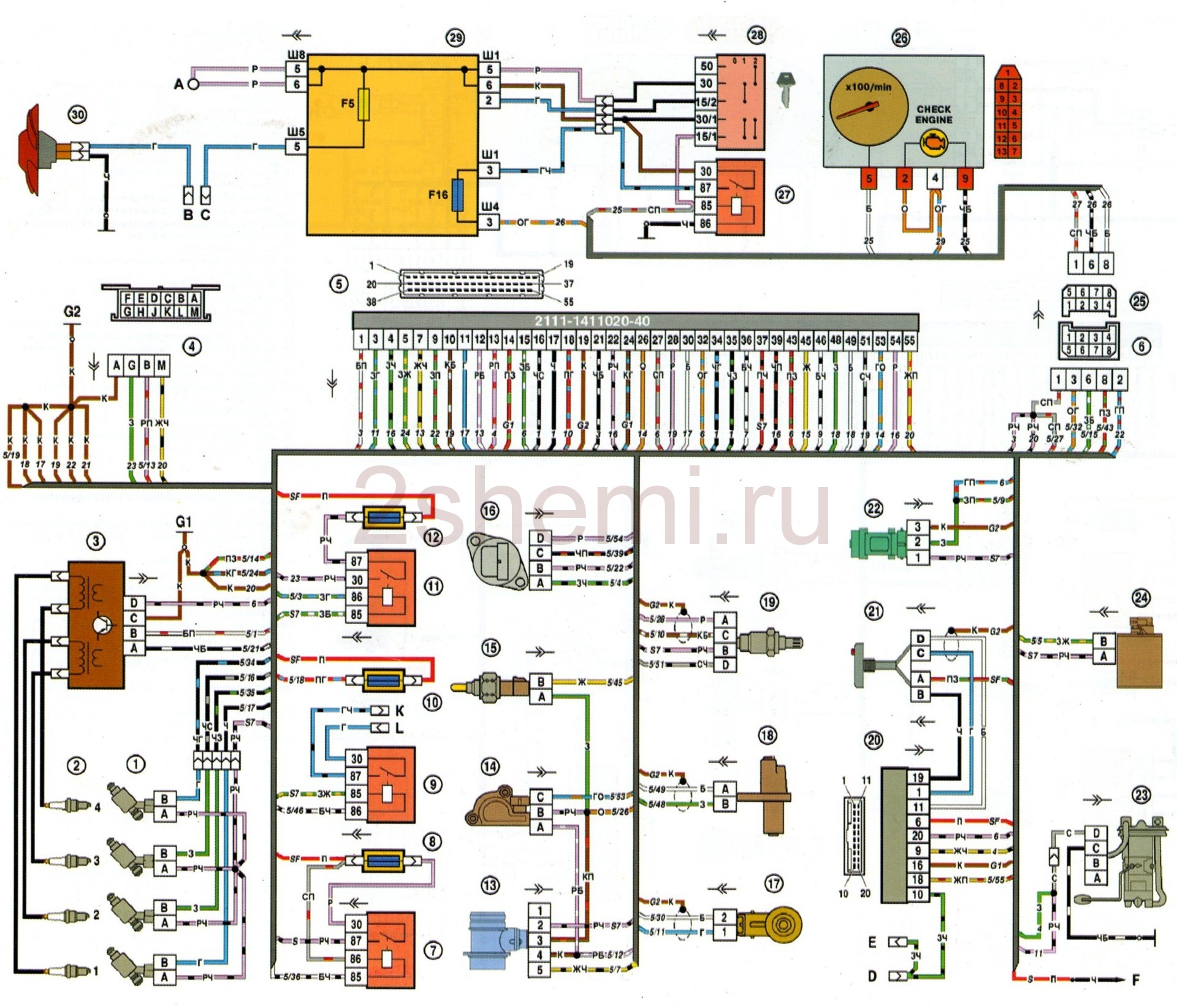 Ваз тахометр схема подключение 2110