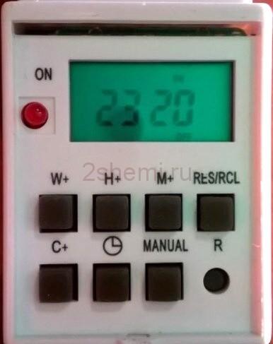 Программируемый таймер - реле времени на 220В