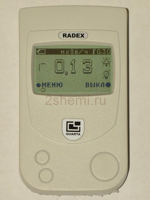 Индикатор радиоактивности Радэкс РД1503