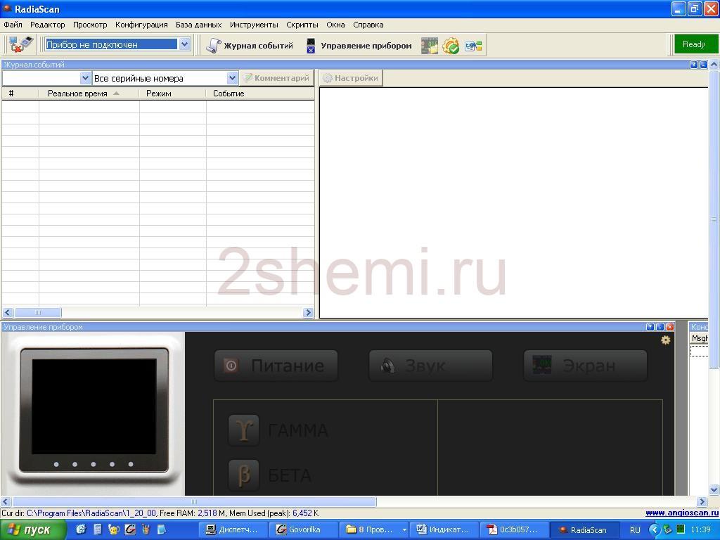 Дозиметр RADIASCAN - обзор и тесты