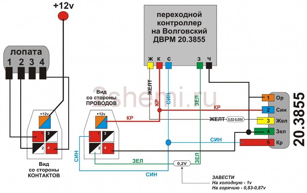 Распиновка датчика расхода воздуха ВАЗ. Проверка и ремонт ДМРВ