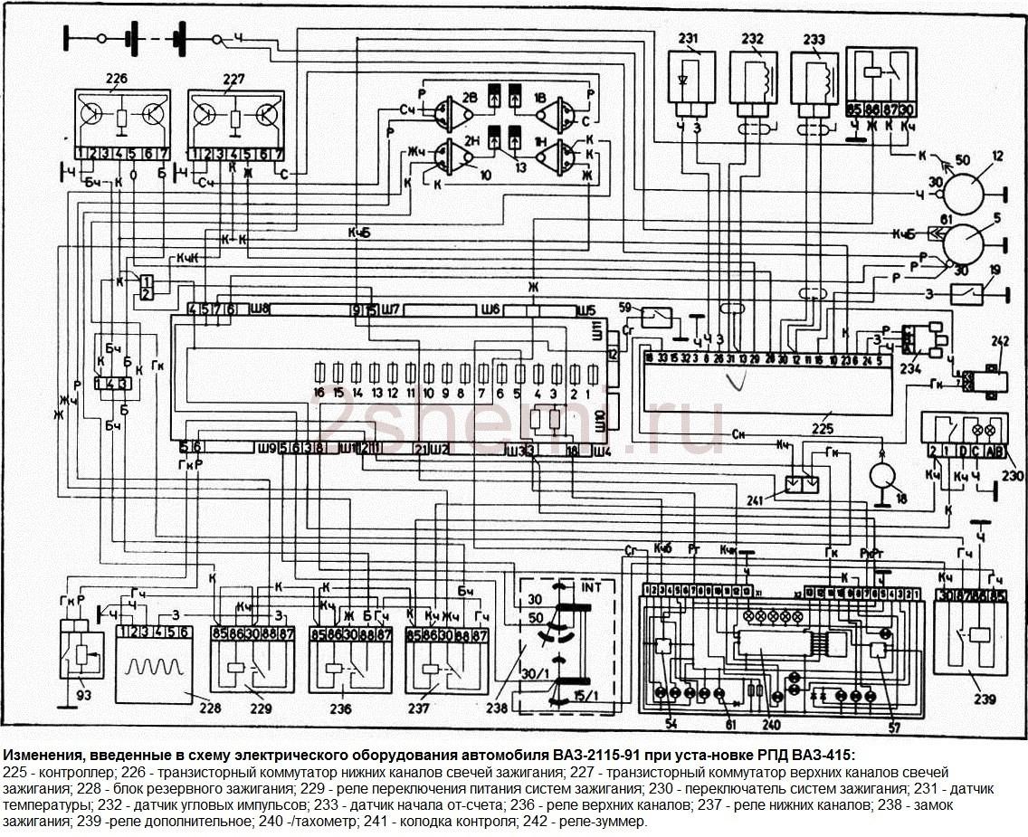 Схема ВАЗ 2115