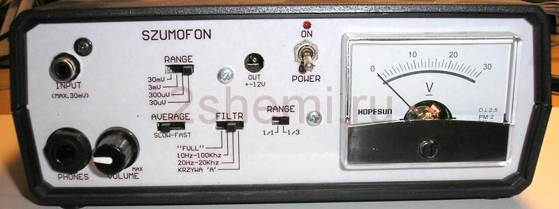 Измеритель уровня шума звукового оборудования - самодельный шумомер