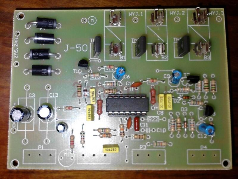 Фоновый канал для цму схема