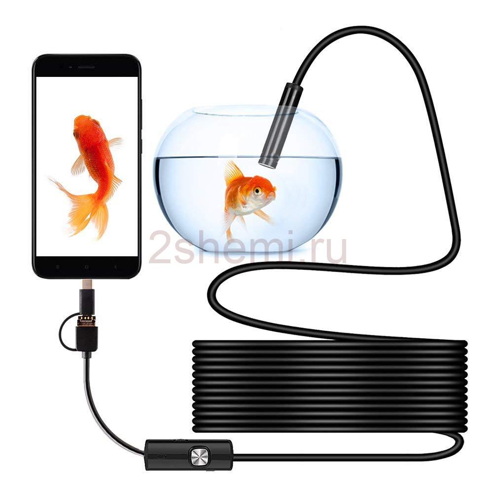 Гибкая проводная камера эндоскоп для смартфона с подсветкой