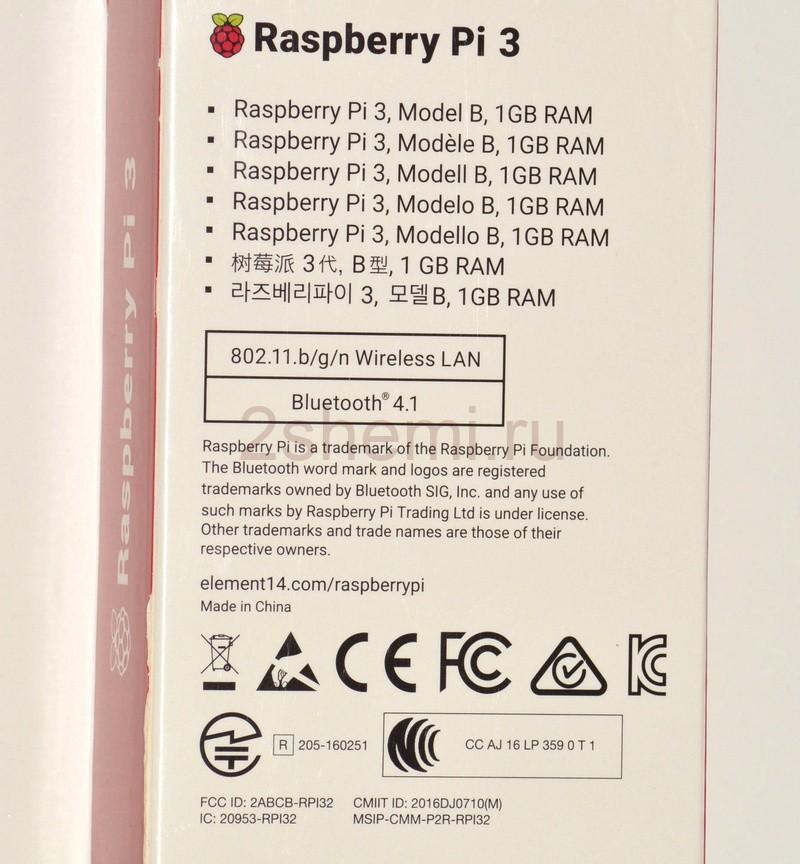 Raspberry Pi 3: подключение, установка, настройка