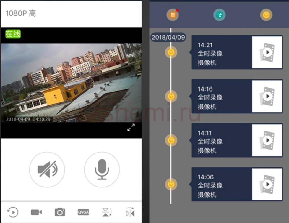 Беспроводная мини камера Wi-Fi 1080