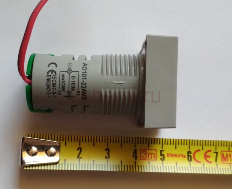 Цифровой индикатор переменного тока