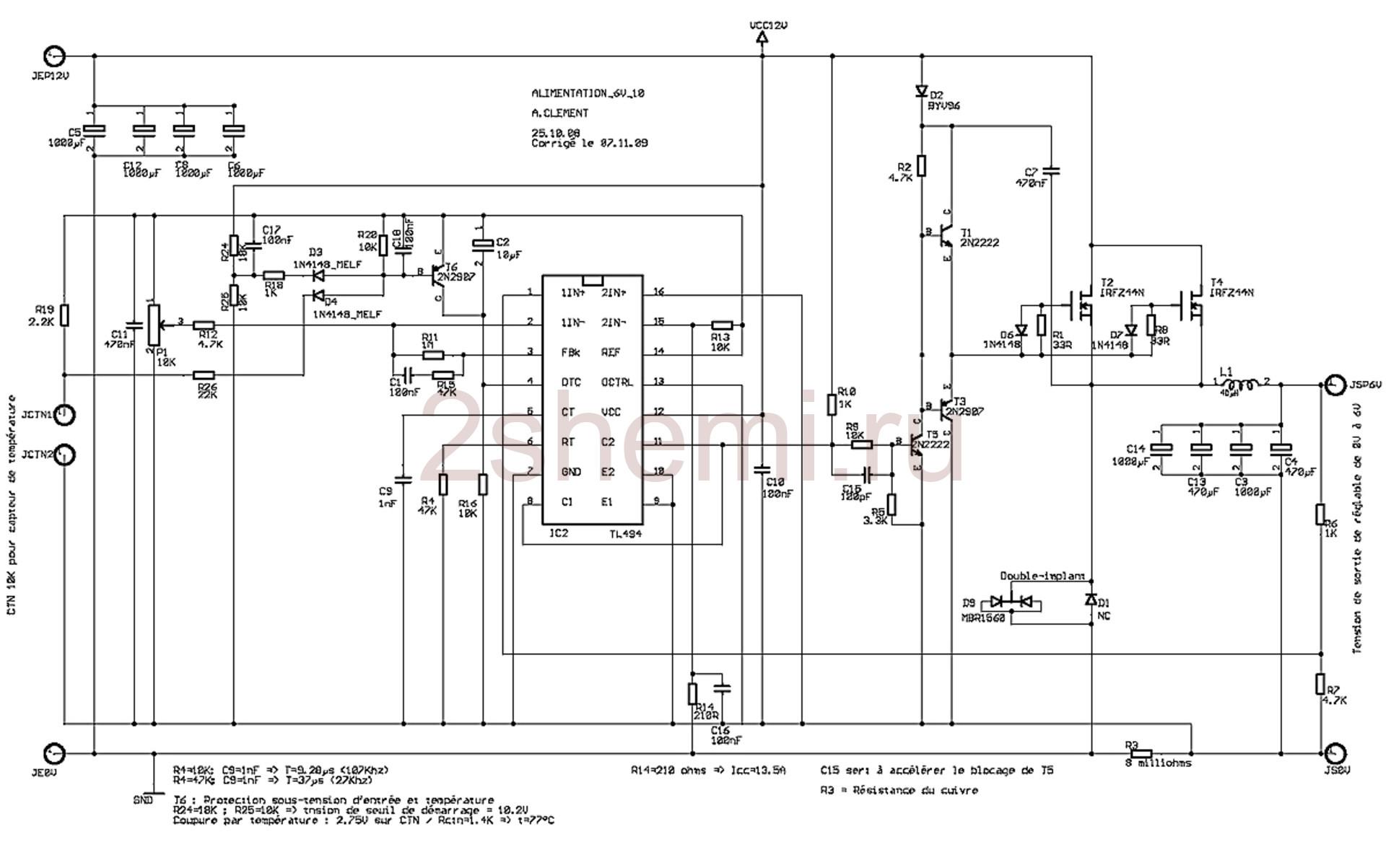 DC-DC преобразователь 12-6 В 10 А
