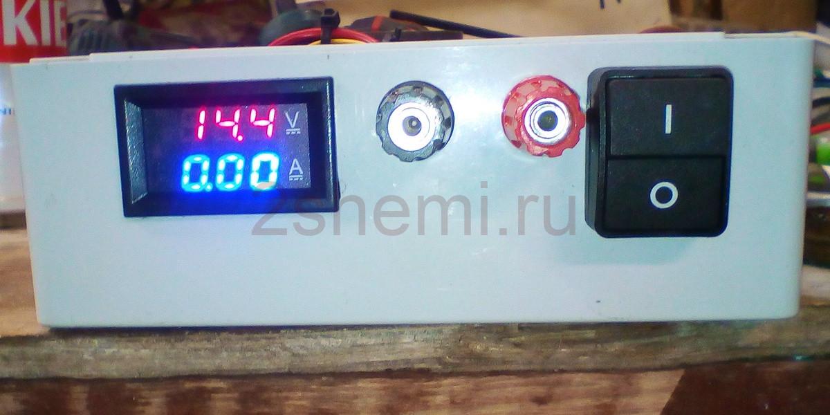 Автомобильный блок питания - зарядное устройство на АКБ