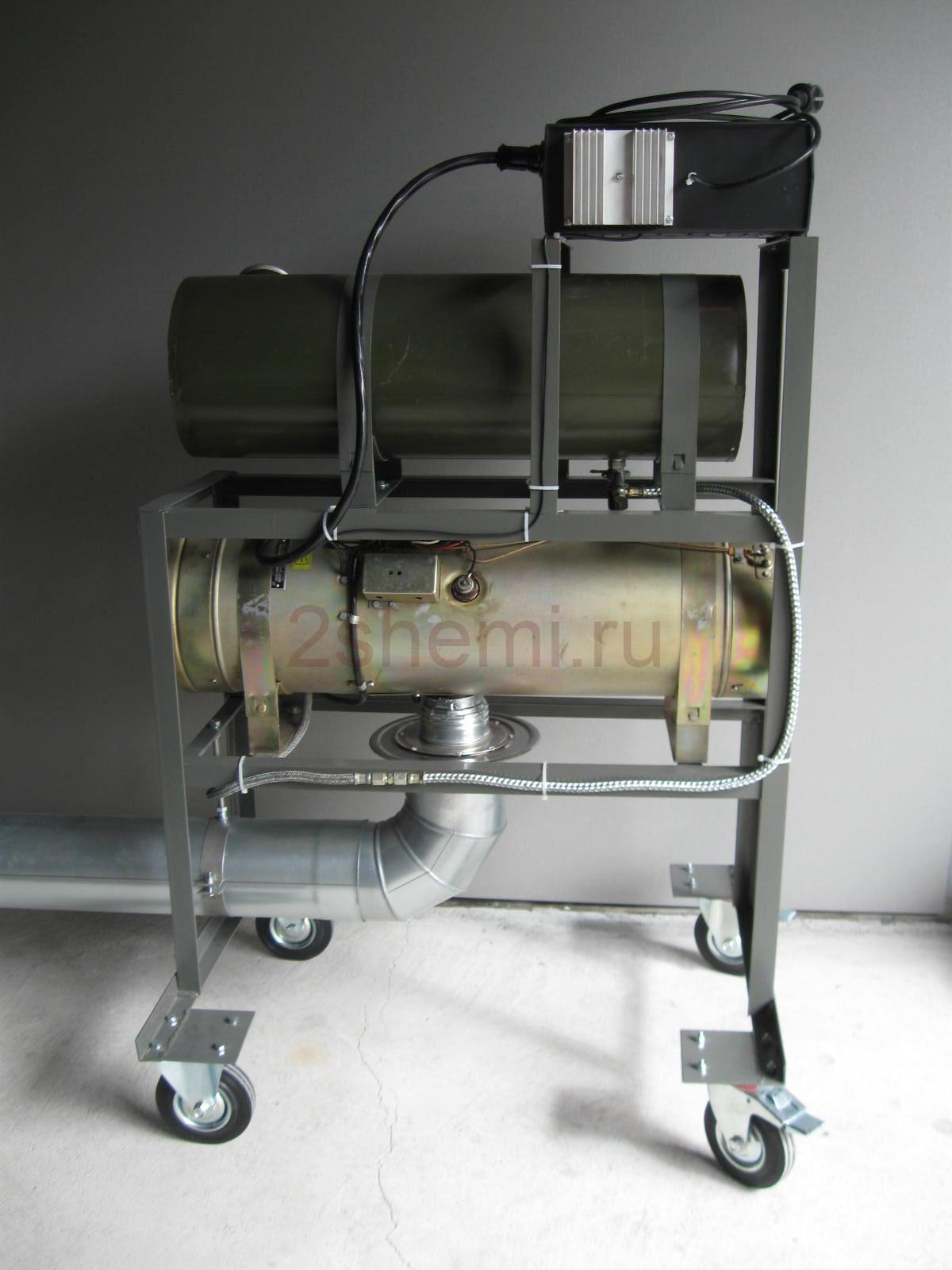 Гаражный обогреватель на базе стационарного автомобильного отопителя