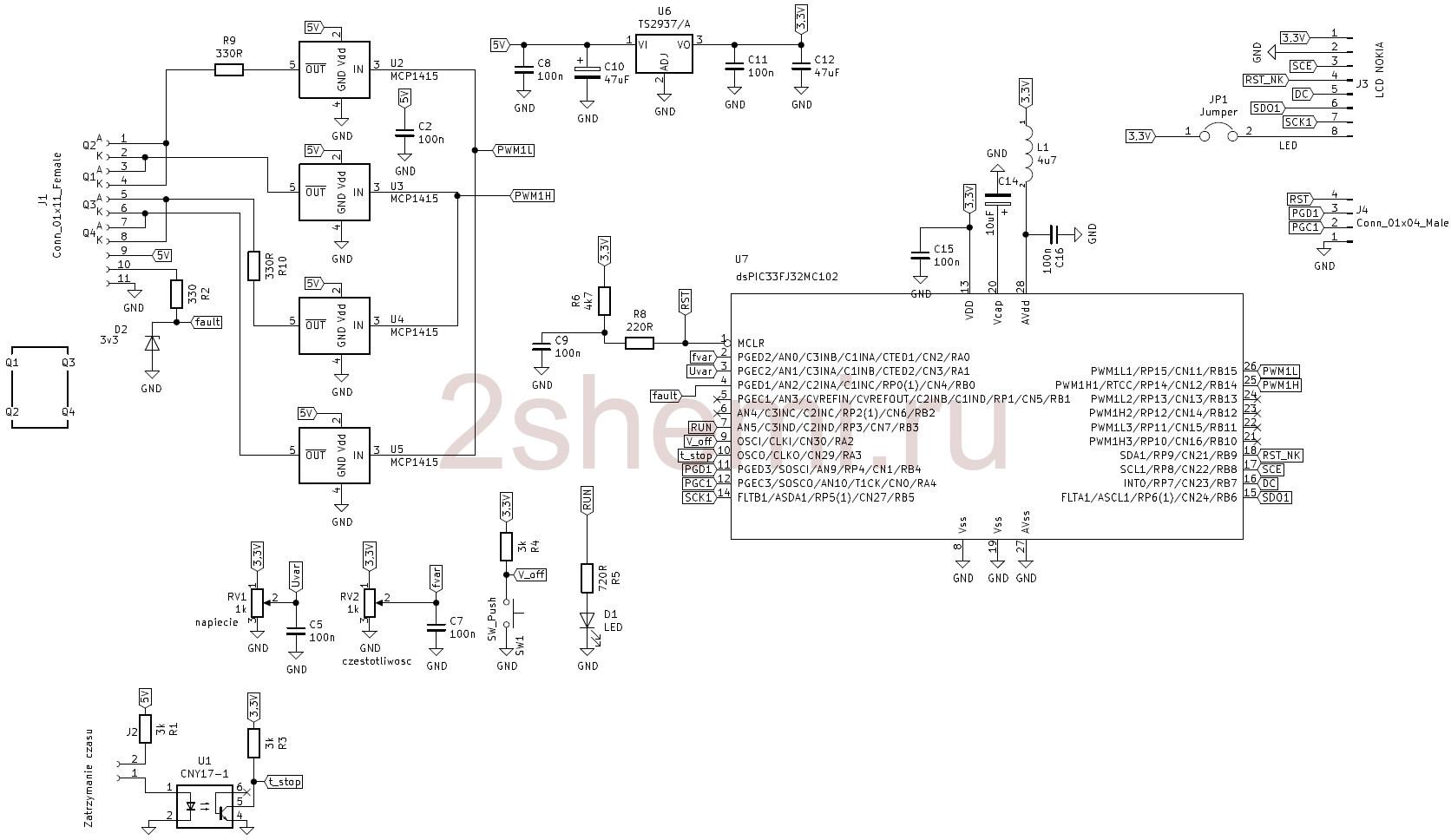 Электронный автотрансформатор с регулируемым напряжением и частотой