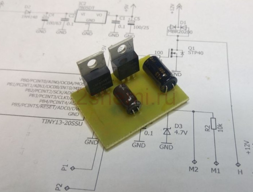Электронный резистор для вентилятора автомобиля