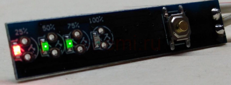 LED индикатор заряда Li-Ion аккумуляторов (обзор и схема)