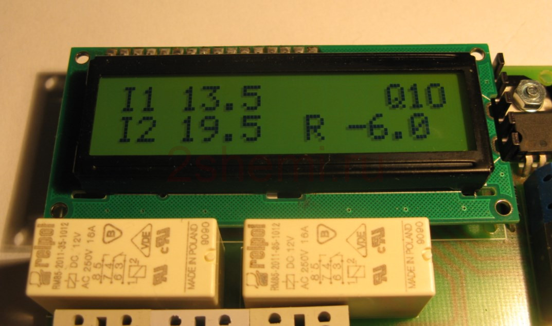 Двухканальный цифровой термостат: схема на контроллере Atmega8