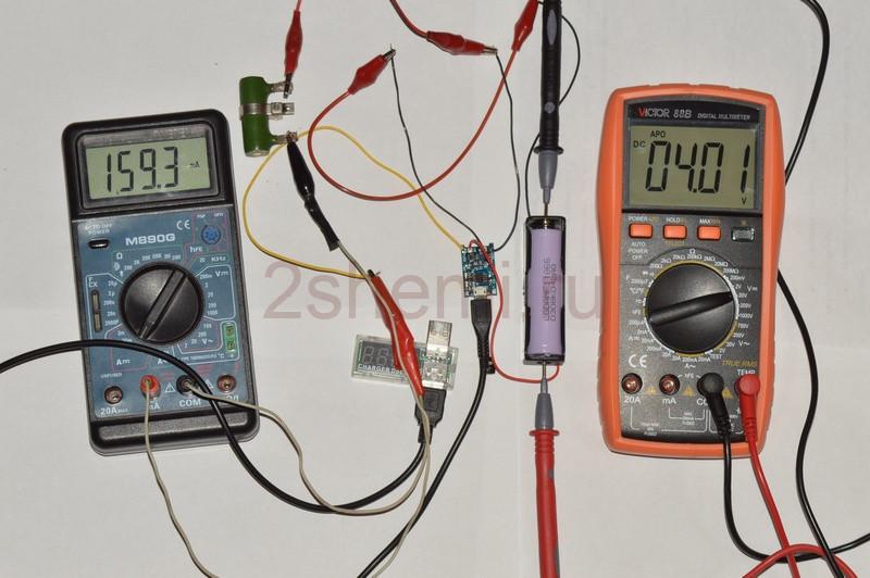 Контроллер заряда для одного литий-ионного аккумулятора (1S)