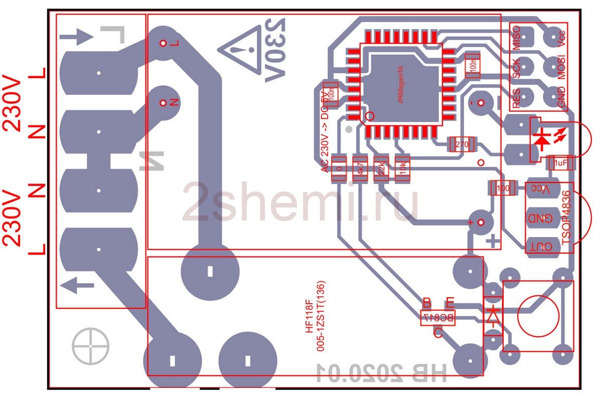 Выключатель сети 220 В управляемый ИК-пультом