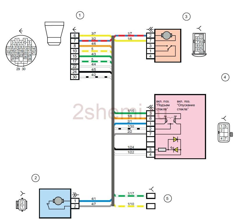 Схема ВАЗ-2190 Лада Гранта