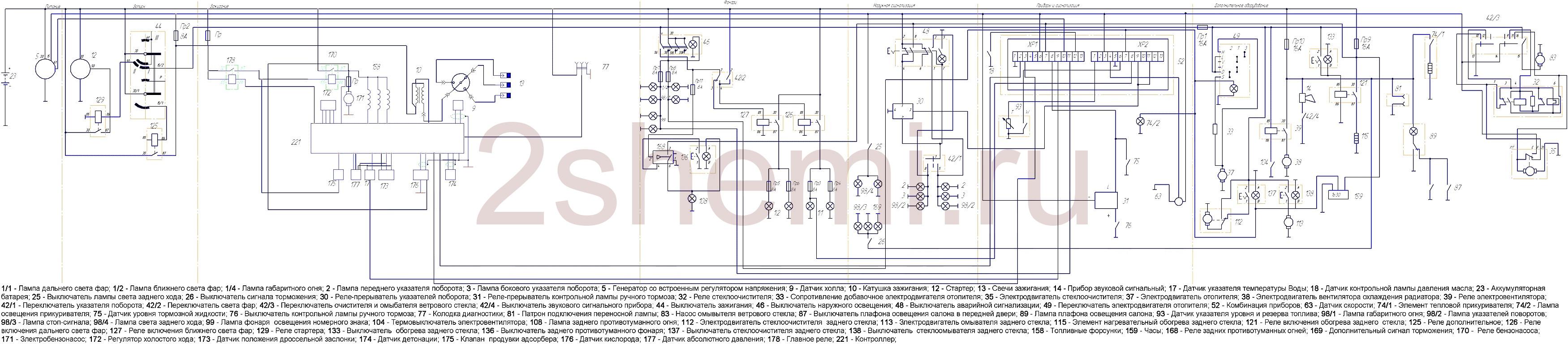 Схема ВАЗ-1111 ОКА
