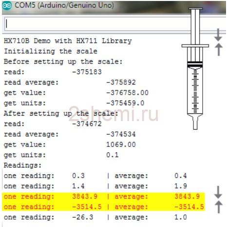 Датчик давления: подключение модуля к Ардуино