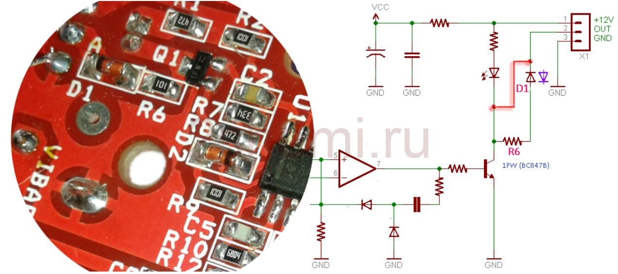 Модуль датчика удара или вибрации в сигнализацию авто