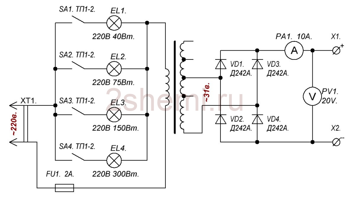 Зарядное для авто из лампочки и трансформатора