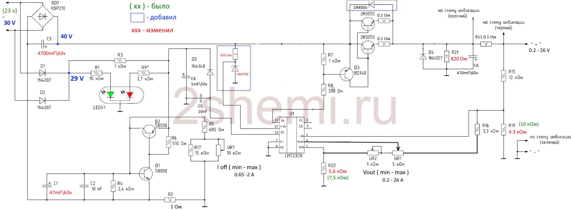 Разборка и схема простого китайского лабораторного БП