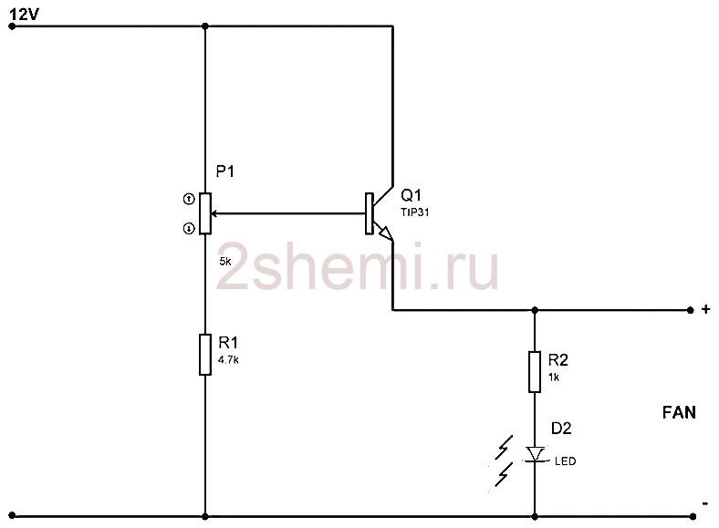 Ручной контроллер скорости вентилятора на несколько каналов