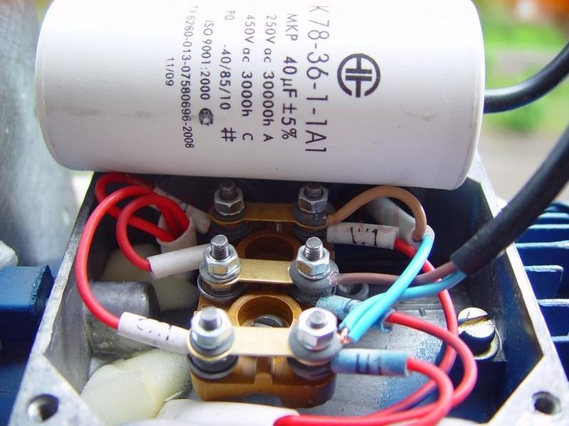 Схема подключения электромотора через конденсатор