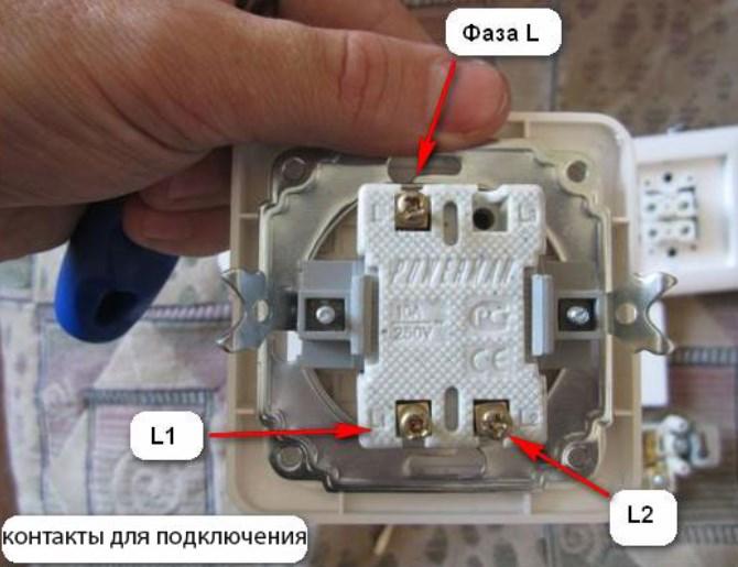 Схема подключения двойного выключателя на 2 лампочки в люстре