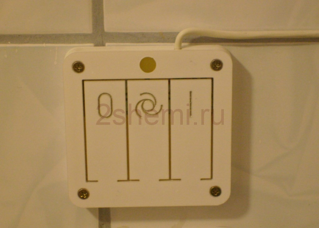 Контроллер вентиляции в туалете или ванной