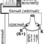 tahometra vaz 11 150x150 - Тахометр на ваз 2109 низкая панель