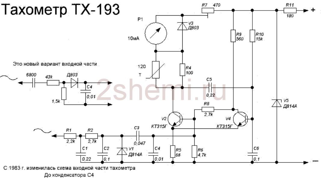 tahometra vaz 8 - Тахометр на ваз 2109 низкая панель
