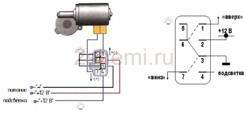 vaz steklopodemnik 6 - Электрическая схема подключения стеклоподъемника