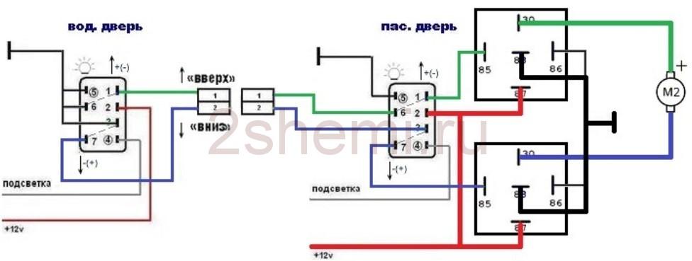 vaz steklopodemnik 7 - Электрическая схема подключения стеклоподъемника