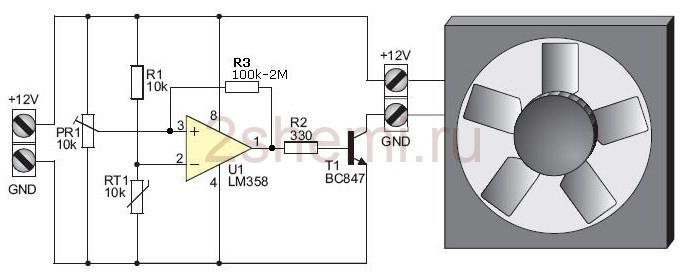 Автоматическое автомобильное зарядное устройство на 15А